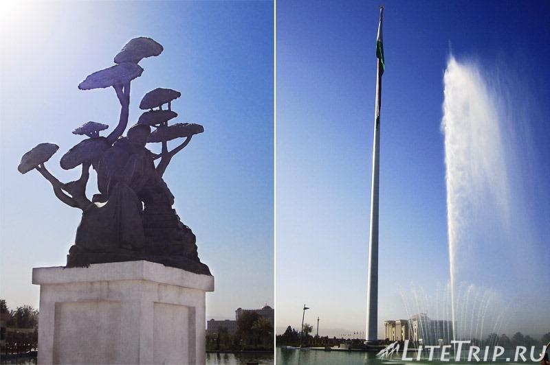 Таджикистан. Душанбе. Площадь государственного флага. Скульптуры и фонтаны.