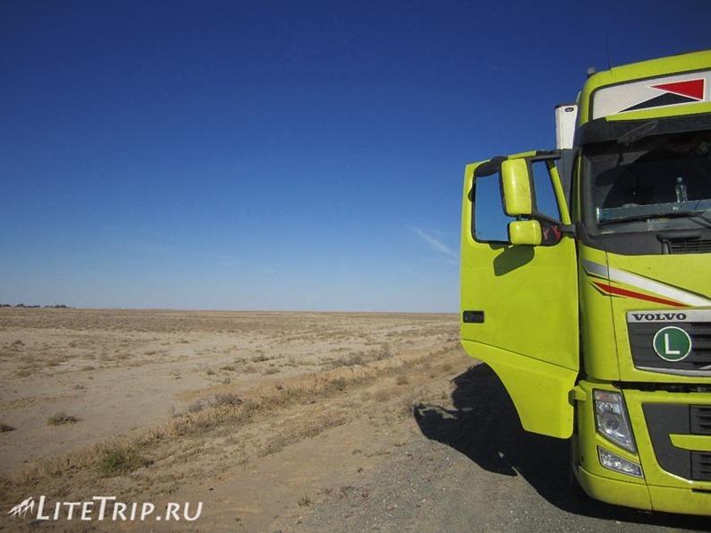Узбекистан. Автостопом на фурах.