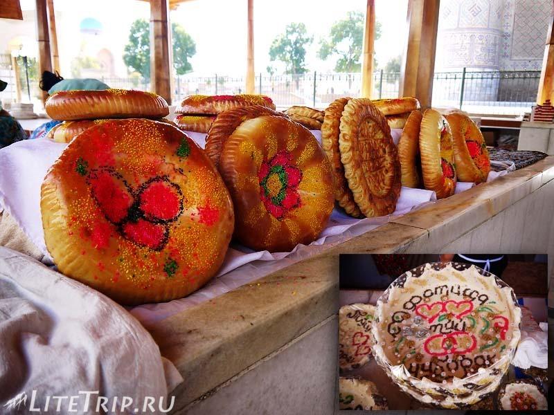 Узбекистан. Самарканд. Базар - сладкое.
