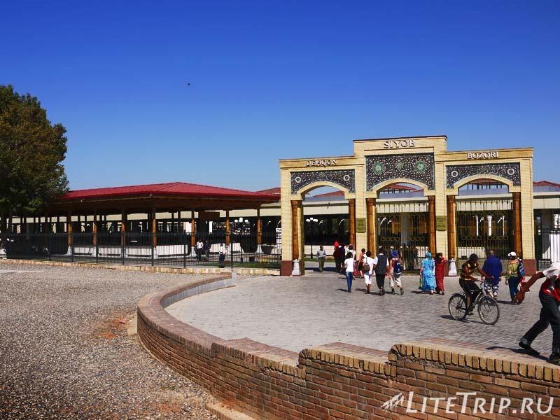 Узбекистан. Самарканд. Базар - ворота.