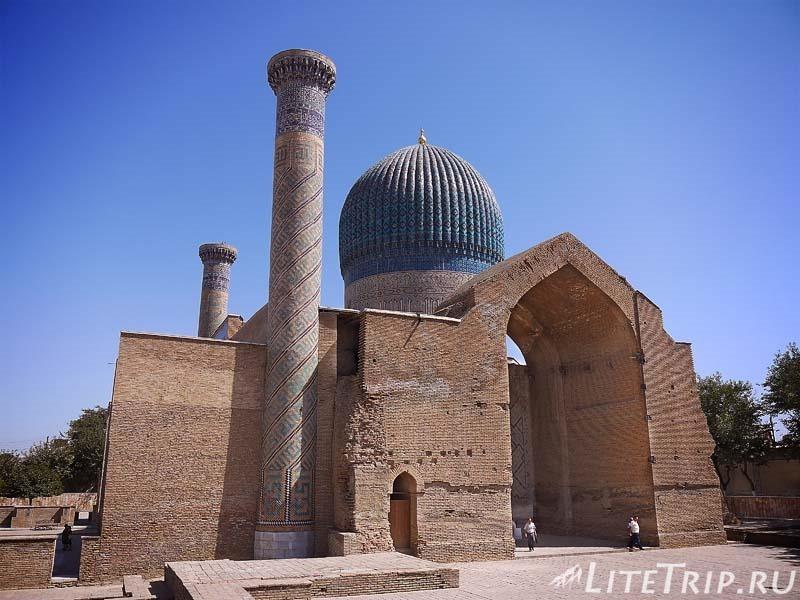Узбекистан. Самарканд. Гур Эмир - мавзолей Тамерлана.