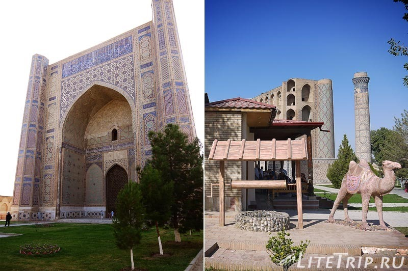 Узбекистан. Самарканд. Мечеть Биби-Ханум - двор.
