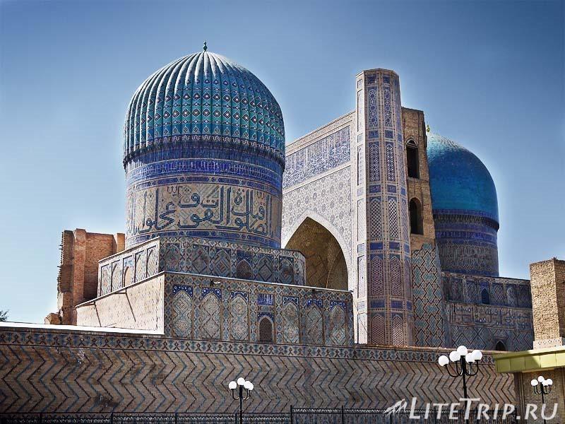 Узбекистан. Самарканд. Мечеть Биби-Ханум - купола.