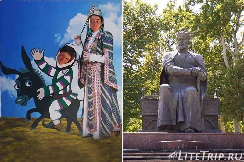 """Узбекистан. Самарканд. Мила """"на ослике""""."""