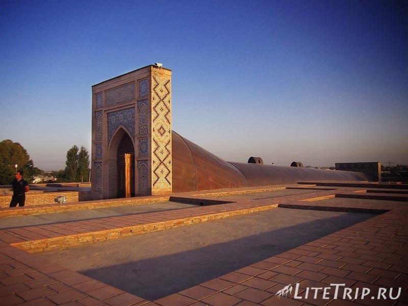 Узбекистан. Самарканд. Обсерватория Улугбека.