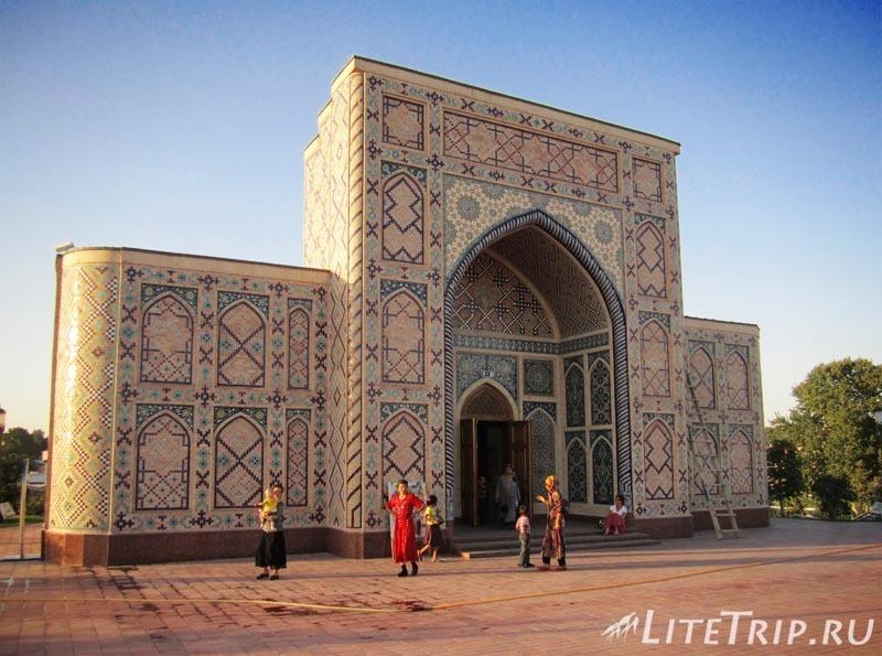 Узбекистан. Самарканд. Обсерватория Улугбека - музей