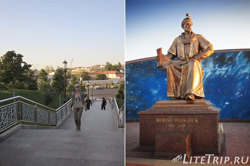 Узбекистан. Самарканд. Обсерватория Улугбека - памятник.