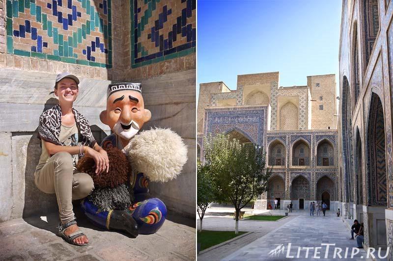 Узбекистан. Самарканд. Регистан - внутренние дворы.