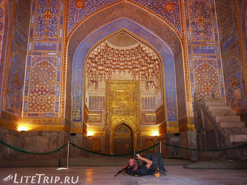 Узбекистан. Самарканд. Регистан - фотограф.