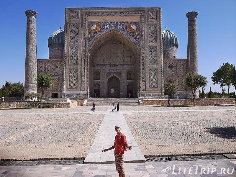 Узбекистан. Самарканд. Регистан - медресе Шердор