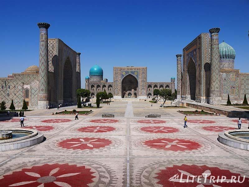 Узбекистан. Самарканд. Регистан - площадь.