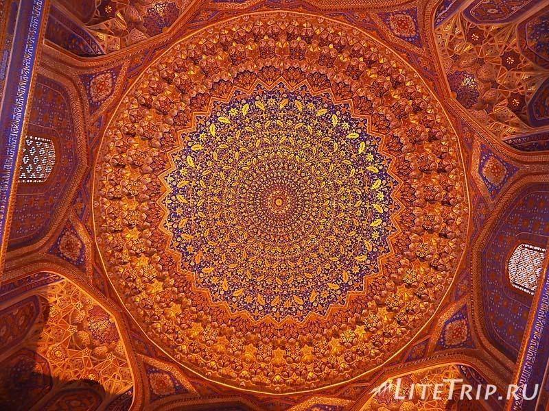 Узбекистан. Самарканд. Регистан - потолок.