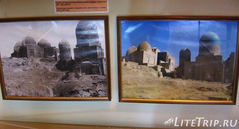 Узбекистан. Самарканд. Некрополь Шахи-Зинда. Фото