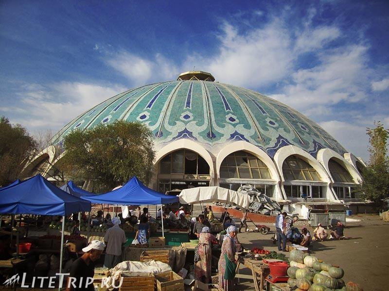 Узбекистан. Ташкент. Восточный базар Чорсу.