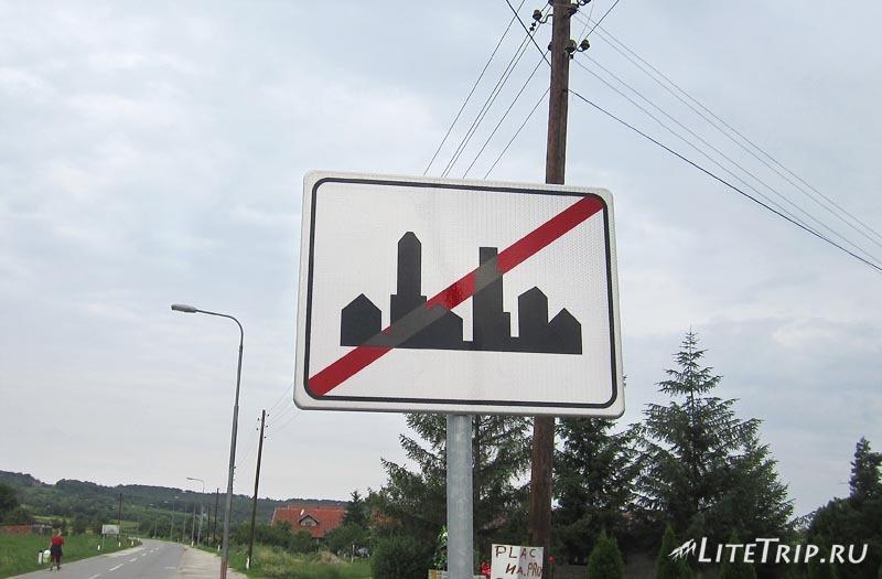 Граница городской части в Сербии.