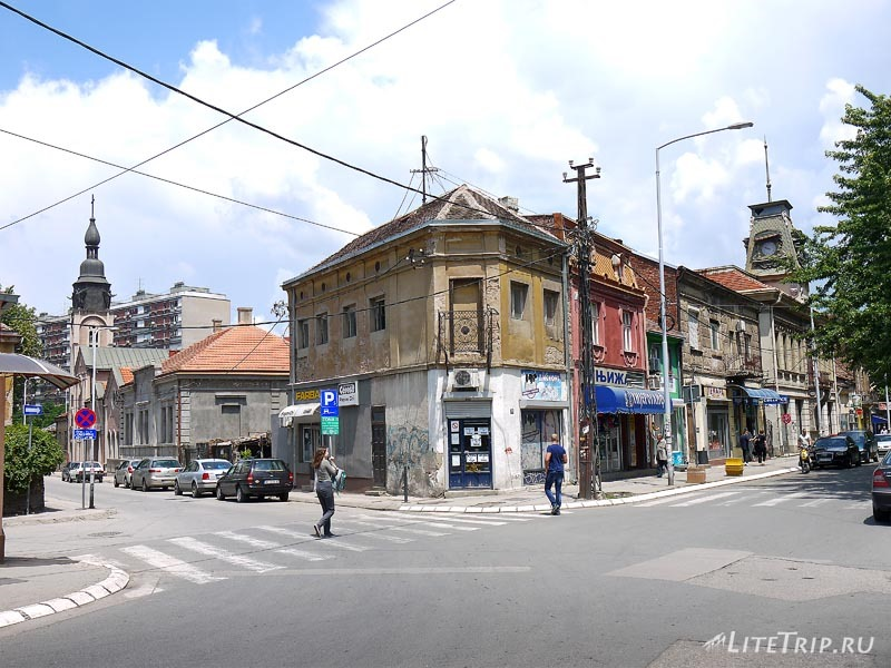 Сербия. Город Ниш.