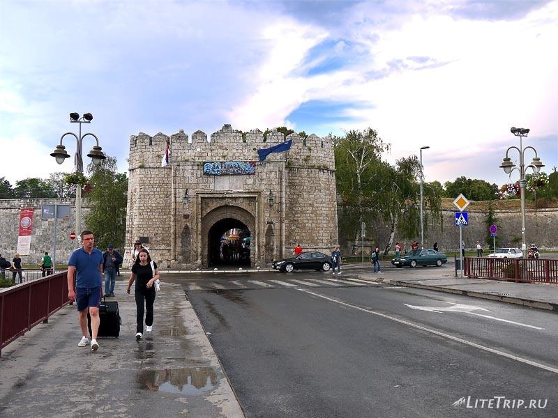 Сербия. Турецкая крепость - парк в Нише.