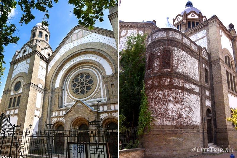 Сербия. Синагога в Нови-Саде.