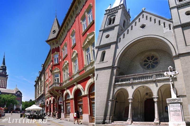 Сербия. Субботица - Францисканский монастырь.