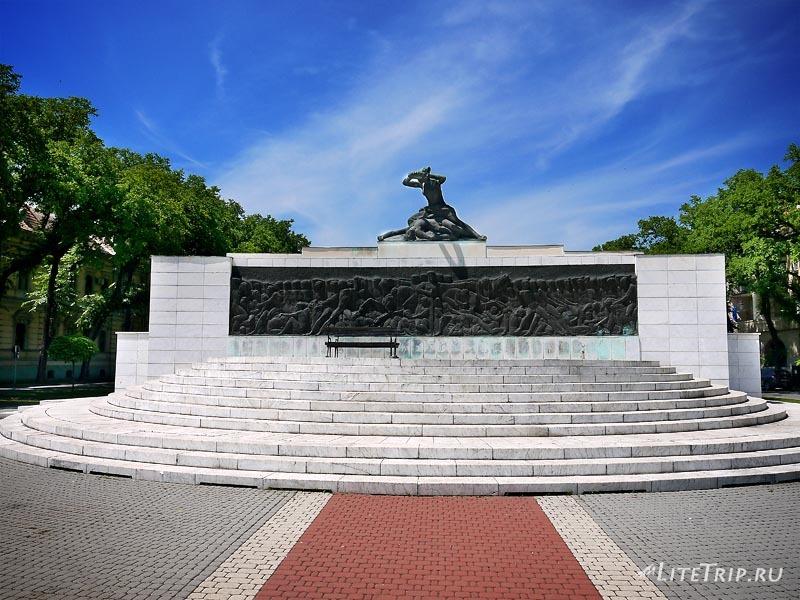 Сербия. Памятник воинам Великой Отечественной.