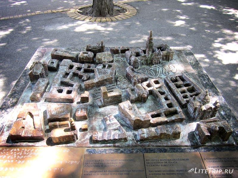 Сербия. Макет города Субботица