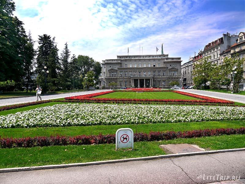 Сербия. Государственные учреждения Белграда.