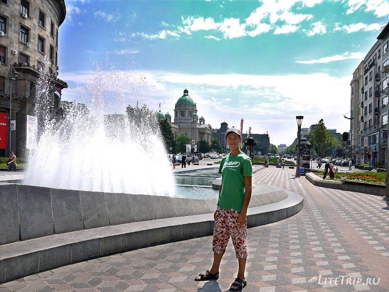 Сербия. Фонтаны Белграда.