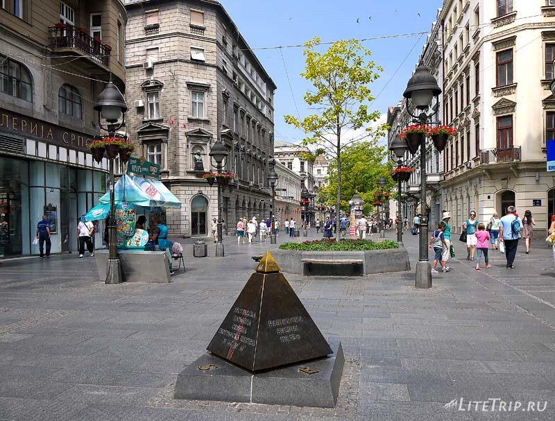 Сербия. Белградский компас.