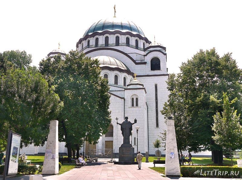 Сербия. Храм святого Саввы в Белграде.