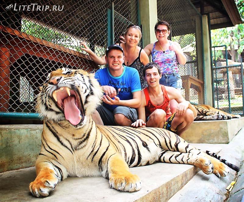 Группа Тайланд - Лаос.