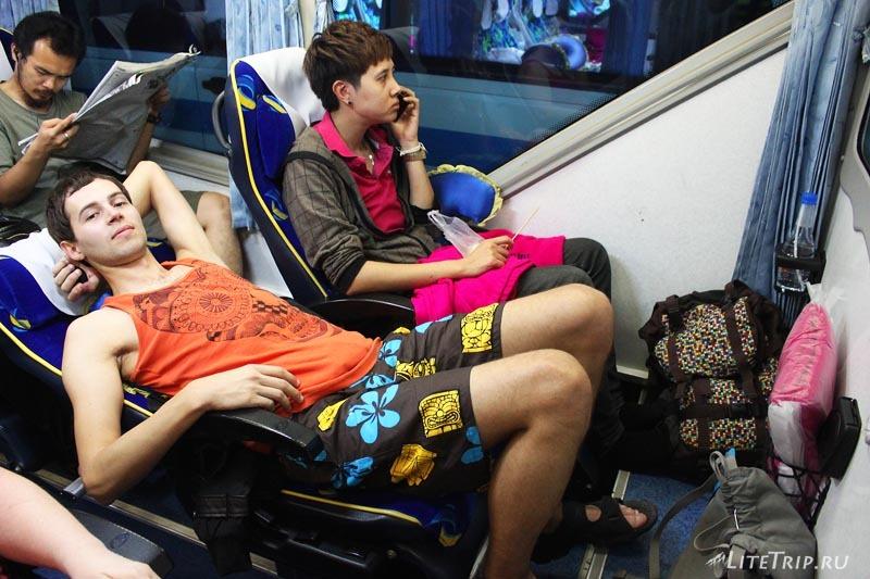 Автобус из Бангкока в Чианг Май.