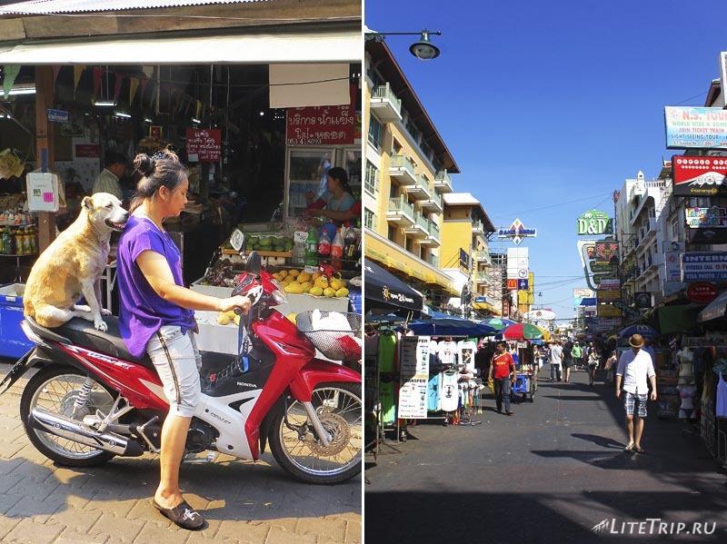 Бангкок. Улица Каосан.