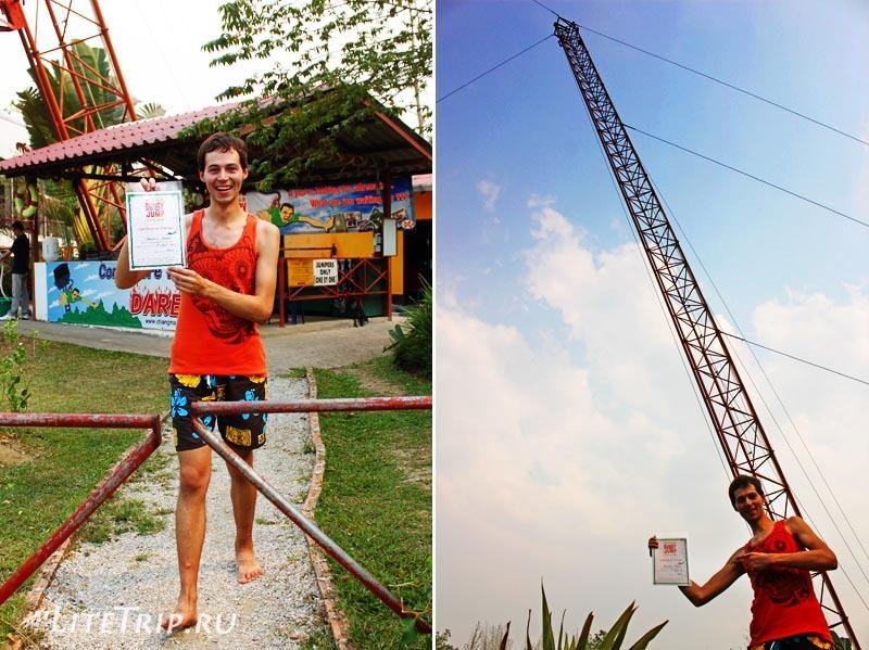 Чианг Май. После прыжка с 50 метровой вышки.