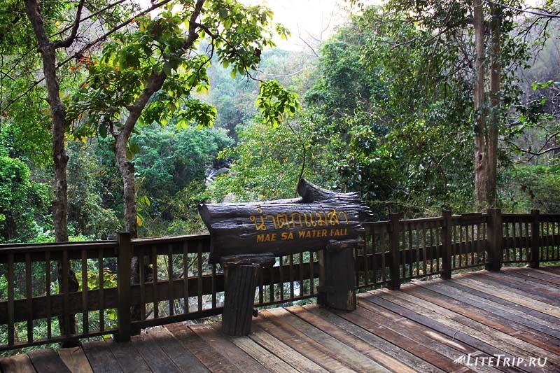 Вход на территорию водопада Mae Sa в Чианг Мае.