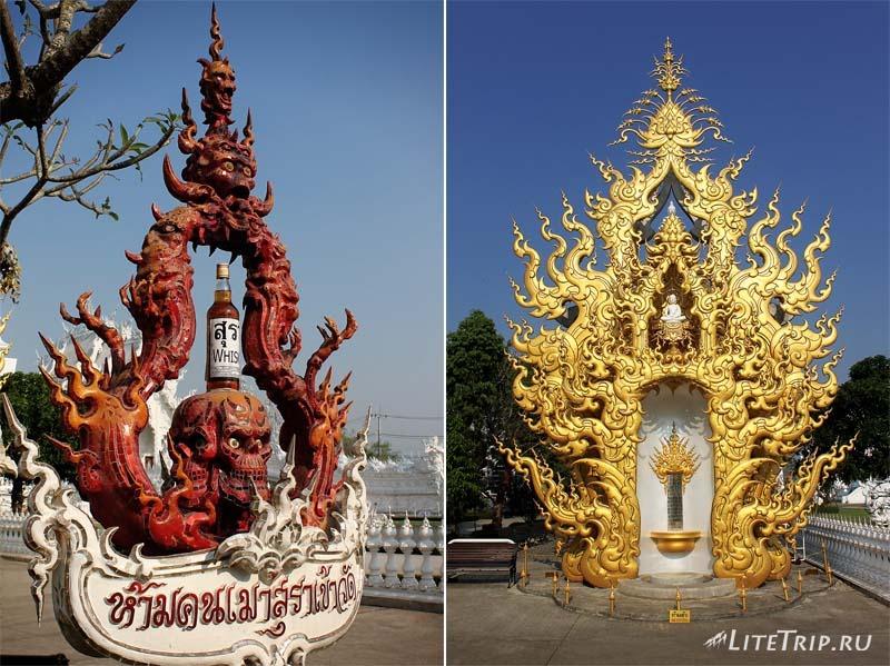Чианг Рай. Скульптуры вокруг Белого храма (Ват Ронг Кхун)