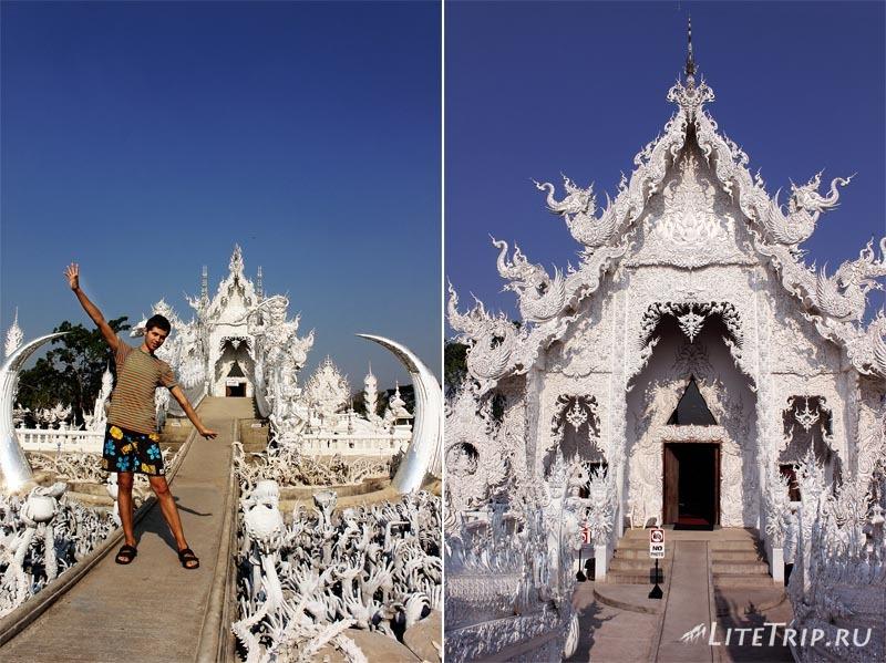 Чианг Рай. Вход в Белый храм (Ват Ронг Кхун)