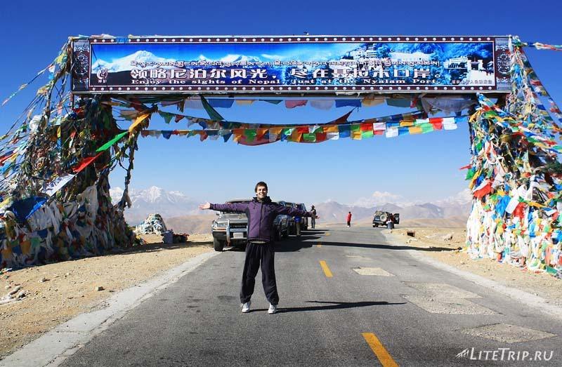 Тибет. Перевал 5000.