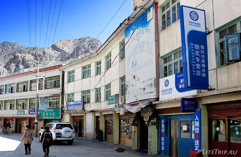 Тибет. Отель Nga-Dhon в Ньяламе.