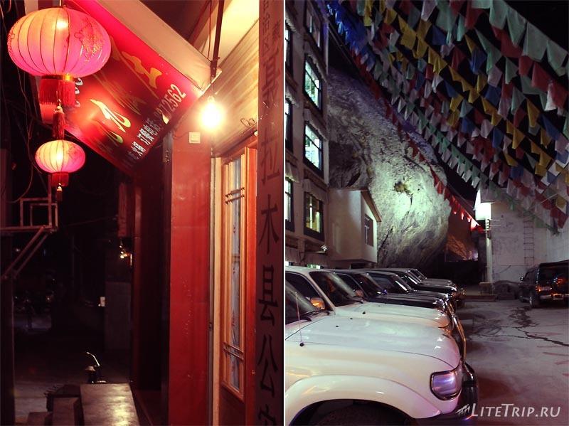 Тибет. Вечер в Ньяламе.