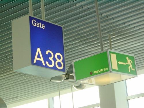 Аэропорт. Гейт.
