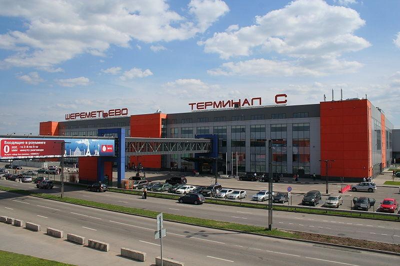 Аэропорт. Терминал.
