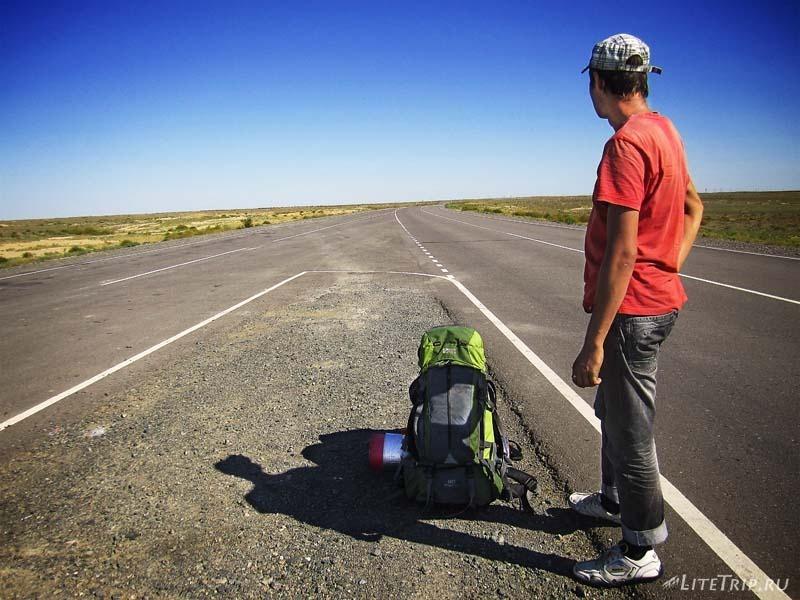 10 аксиом автостопщика - есть дорога, будет и транспорт.