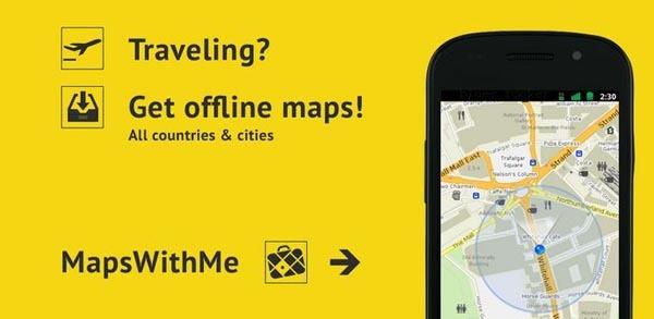 LiteTrip. Приложение Maps With Me.