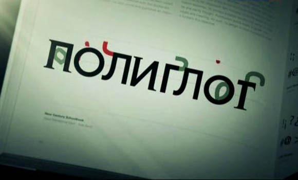 Изучение английского языка. Личный опыт на блоге LiteTrip. Полиглот.